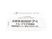SAMURAI SHO 専用保証書